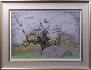 石割桜(2)