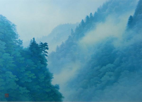 雲湧く山峡(新復刻画)