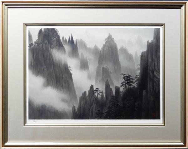 黄山雨過(新復刻画)