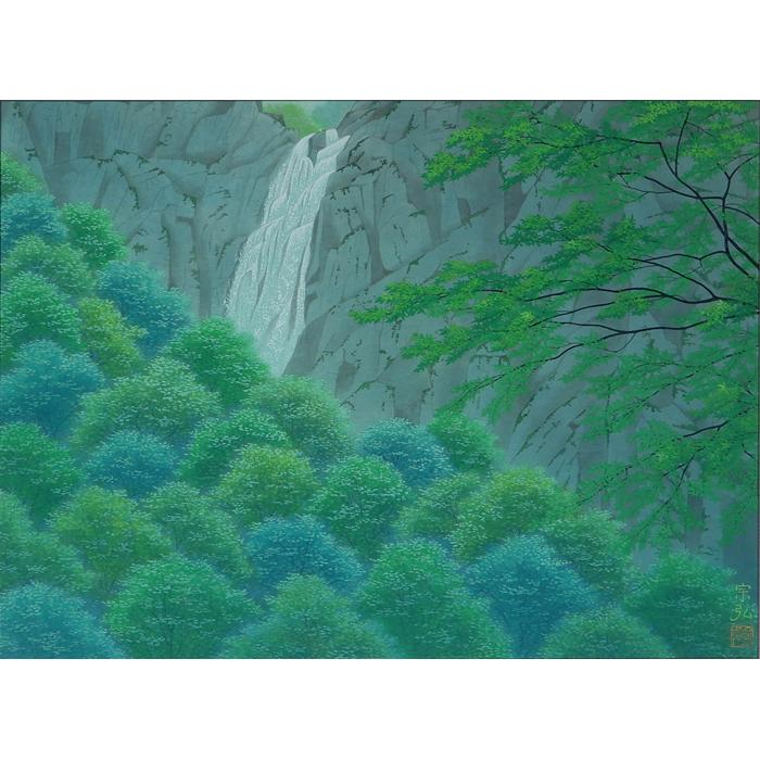 瀑泉 10号